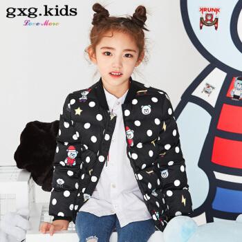gxg kids × KRUNK熊联名童装冬季女童鸭绒羽绒服花色