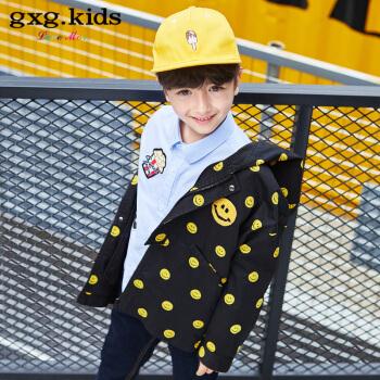 gxg kids童装秋男童笑脸系连帽风衣儿童纯棉外套