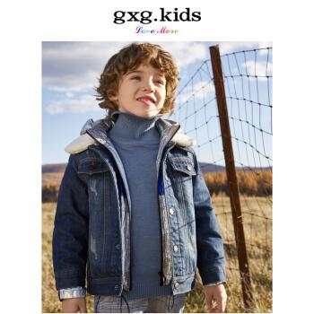 gxg kids童装2018冬装新款藏青翻领加厚男童牛仔外套儿童休闲上衣 KA121530G 藏青色
