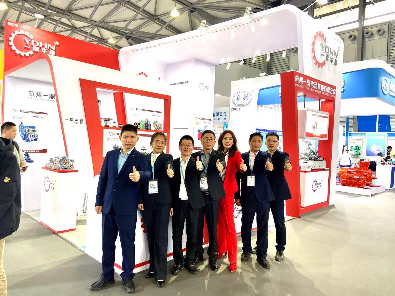 2019年10月上海PTC展会