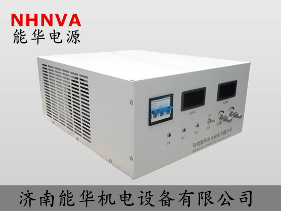 电解高频直流电源