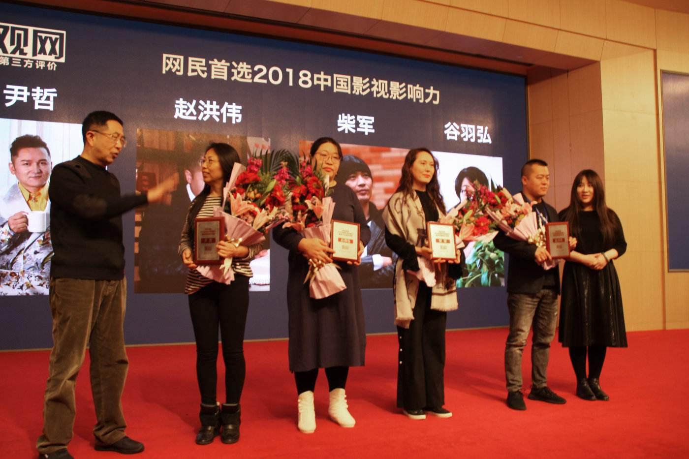 青年导演尹哲国际电影节再夺冠