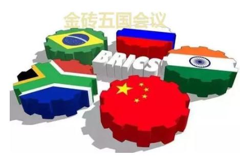 金砖合作为世界经济打造新增长点