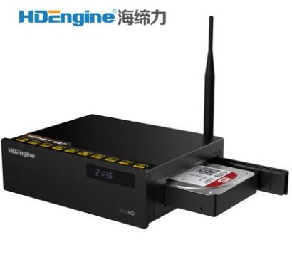 海缔力HDEngine T8 3D4K高端智能蓝光播放机