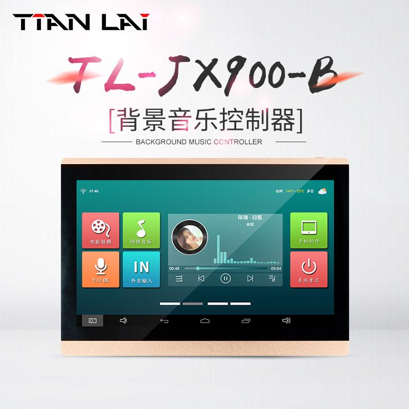 新乡背景音乐天籁TL-JX900K-B K歌背景音乐控制器安卓系统五分区大功率