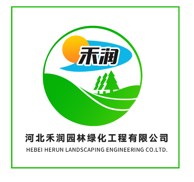 """北京市首个区级""""互联网+全民义务植树""""基地在朝阳区望和公园落成"""
