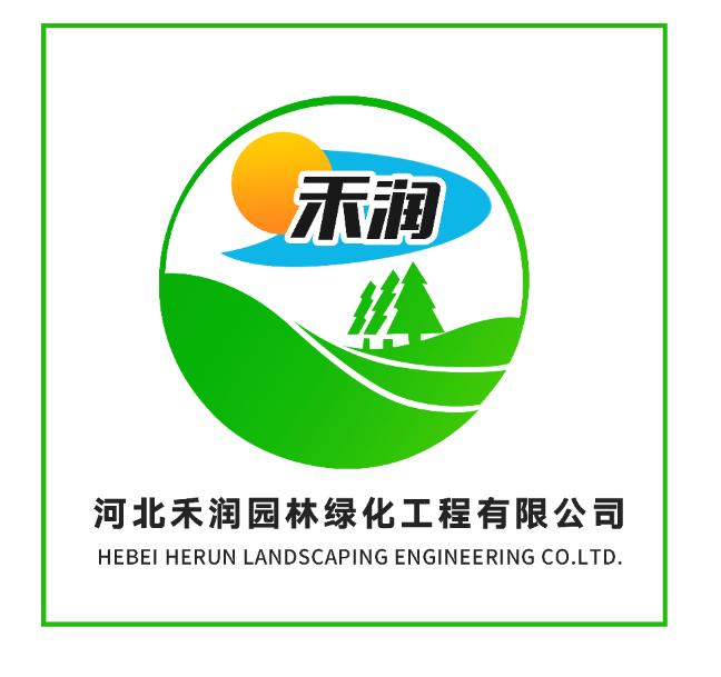 石景山区京门新线北带状森林公园建设工程(设计)设计招标公告