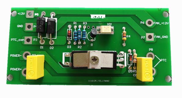 新能源电动车暖风机控制器电控板