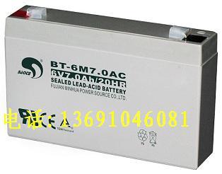 赛特电池BT-6M7.0AC