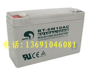 赛特蓄电池BT-6M10AC,6V10AH