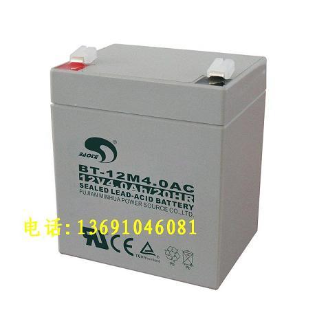 BT-12M4.0AC赛特电池12V4.0Ah