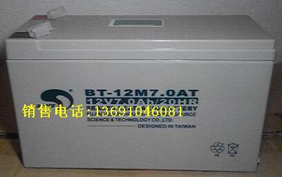 赛特电池BT-12M7.0AT 12V7.0Ah