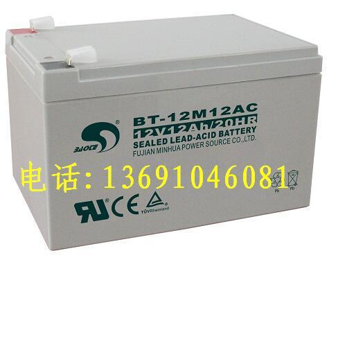 赛特蓄电池BT-12M12AC,12V12AH