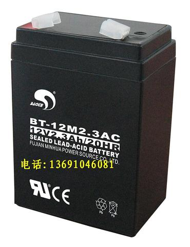 赛特蓄电池BT-12M2.3AC,12V2.3AH