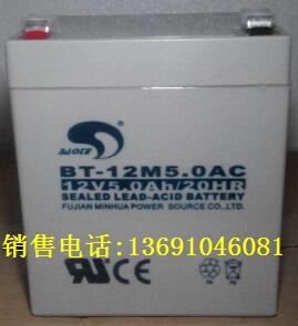 赛特电池BT-12M5.0AC(12V5.0Ah)