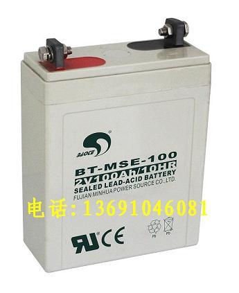 赛特蓄电池BT-MSE-100,2V100Ah