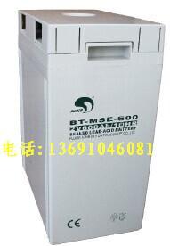 BT-MSE-600赛特蓄电池2V600AH