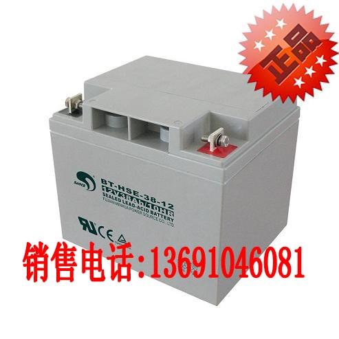 赛特蓄电池技术特点及容量