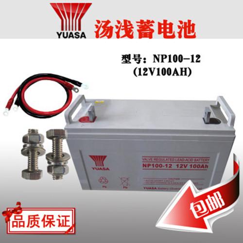 汤浅蓄电池NP系列
