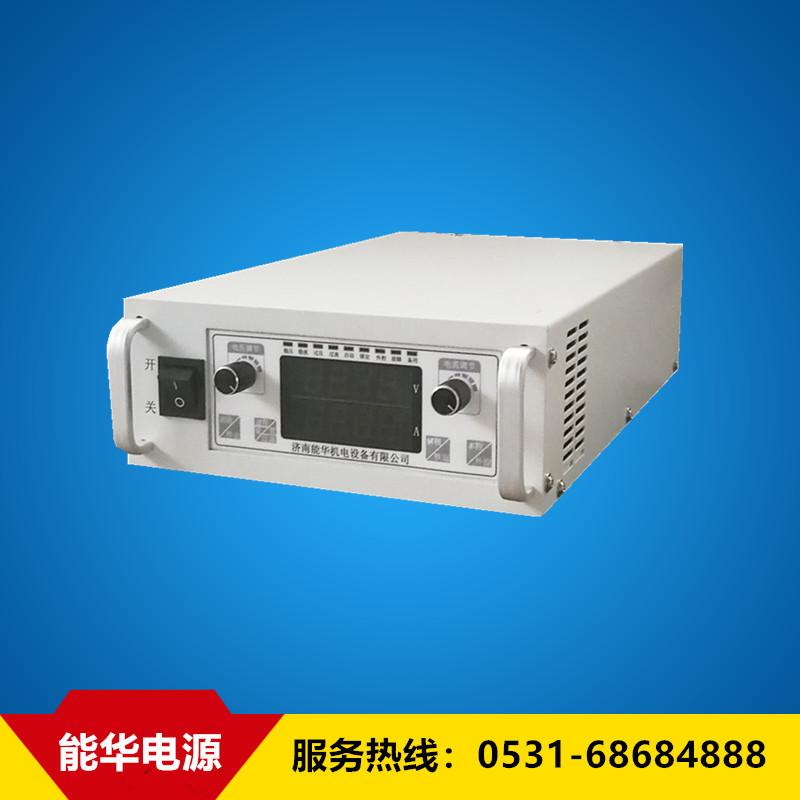 0-300V可调直流电源