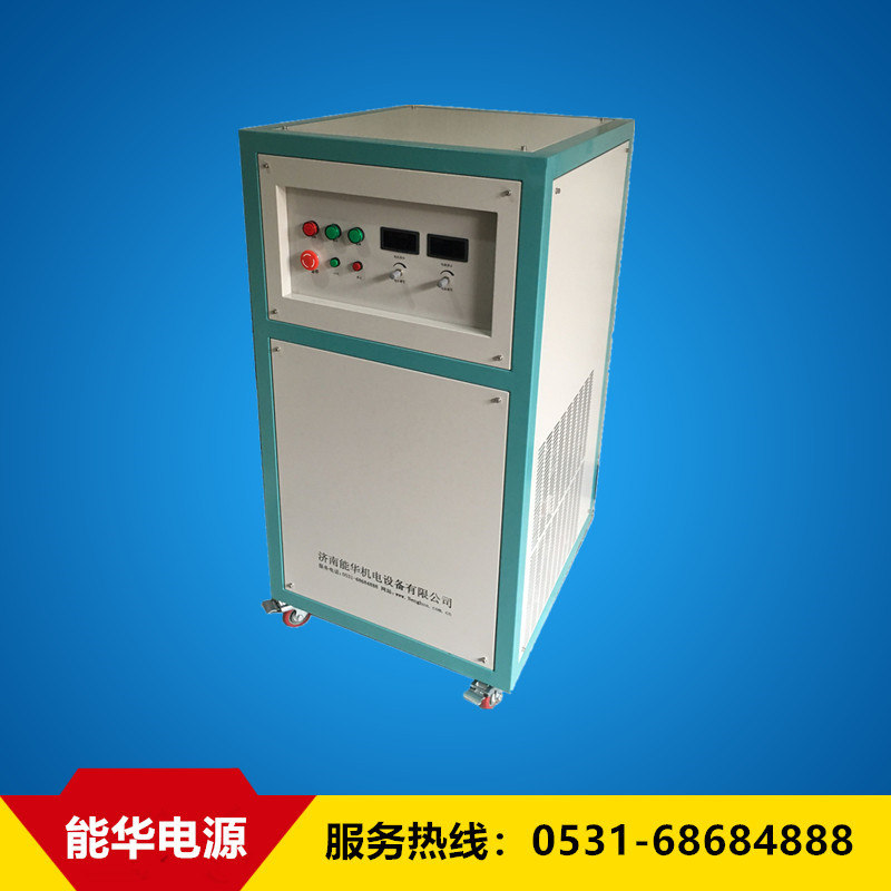 0-200V可调直流稳压恒流电源