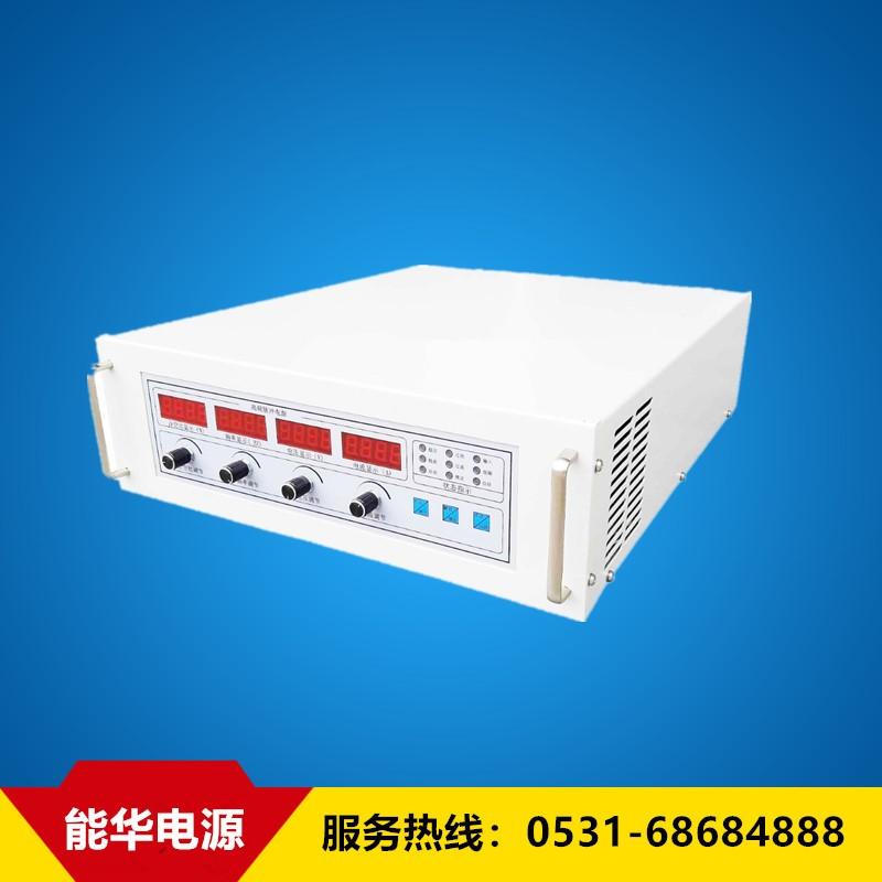 单脉冲电源