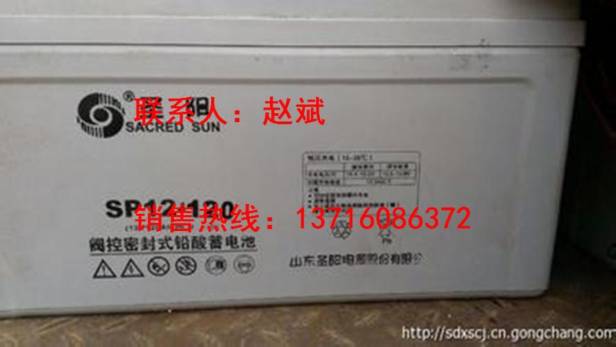 圣阳蓄电池市场将迎来新国标