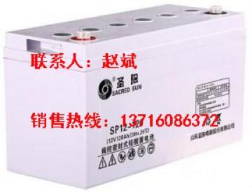 圣阳蓄电池在电力工程中的应用
