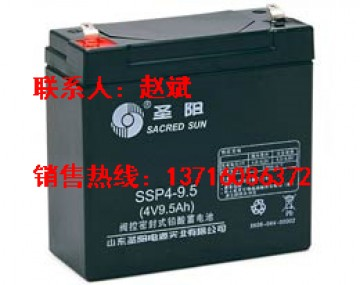 圣阳蓄电池绿色环保