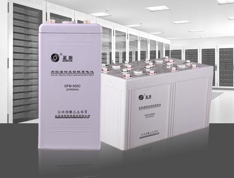 圣阳GFM-C系列蓄电池