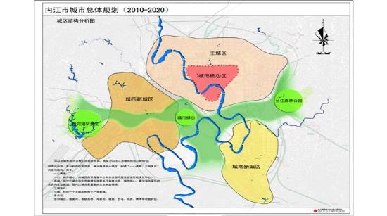 四川内江生态循环示范区村镇社区总体规划