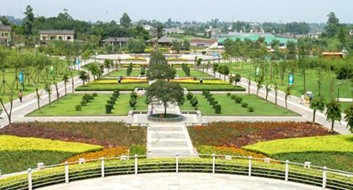 安徽省芜湖市都市型现代农业发展规划