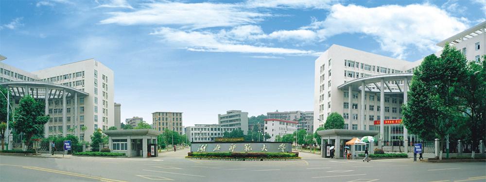 湖北师范大学校园风光