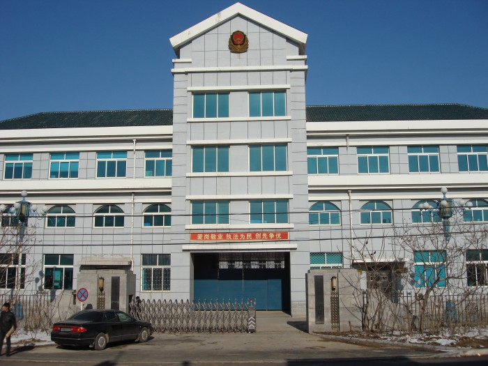 辽宁省关山子强制隔离戒毒所学员探访须知及探访时间