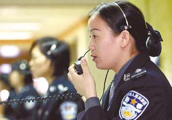 辽宁省关山子强制隔离戒毒所常用电话