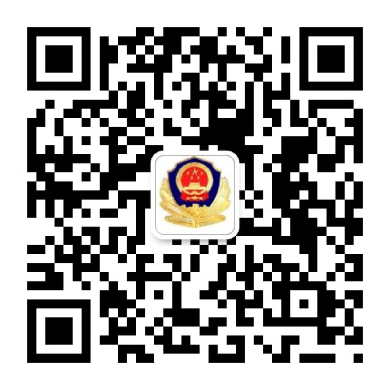 辽宁省关山子强制隔离戒毒所微信公众号上线了欢迎大家多提意见!