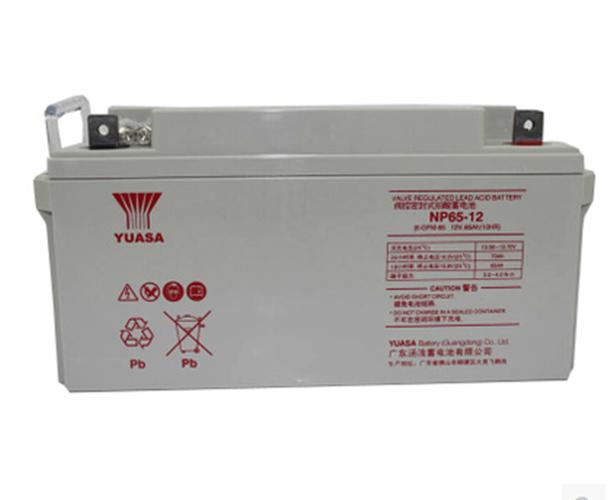 汤浅NP65-12蓄电池