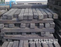 重庆旧枕木
