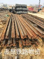 铁路钢轨型号