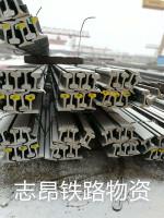 铁路钢轨材质