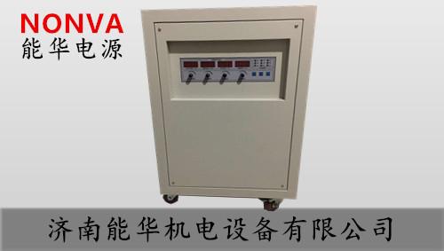 高频单脉冲直流电源