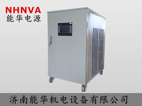 高频铝氧化、电解整流电源