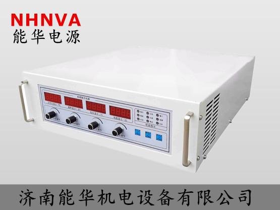 单脉冲微弧氧化电源