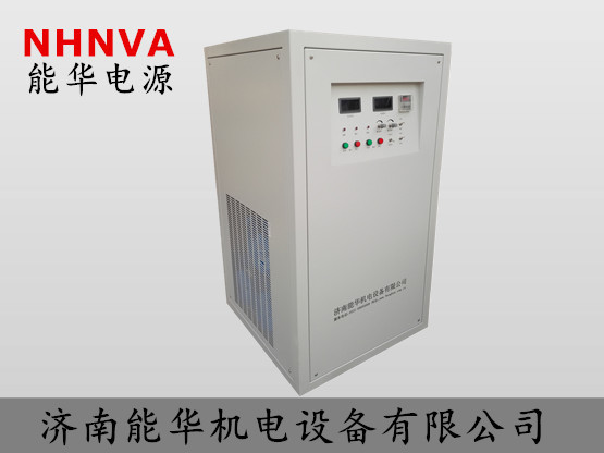 电加热换向电源