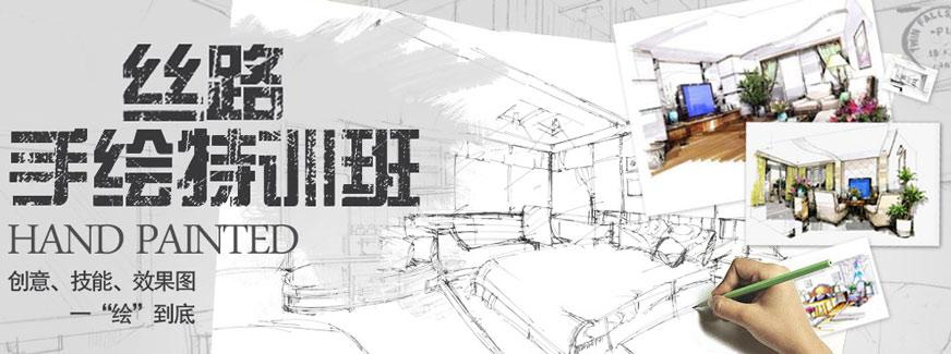 深圳室内设计手绘学习班 深圳室内设计手绘学习培训学校