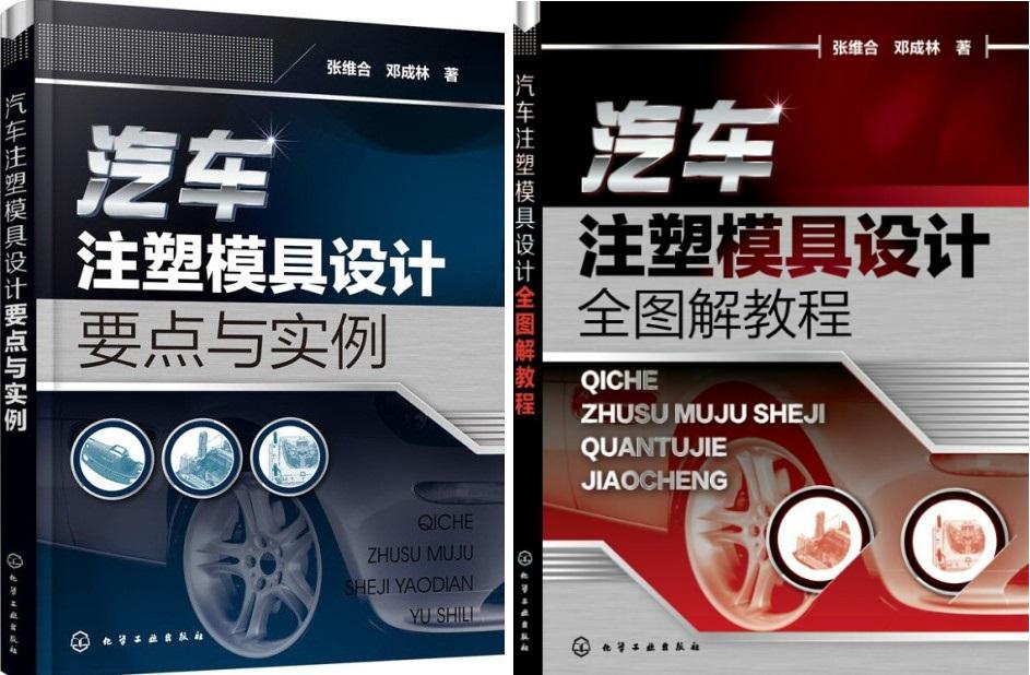 深圳汽车模具设计高级培训班 深圳专业汽车模具设计高级培训学校
