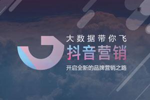 """深圳新媒体""""抖音""""运营实战培训学校"""