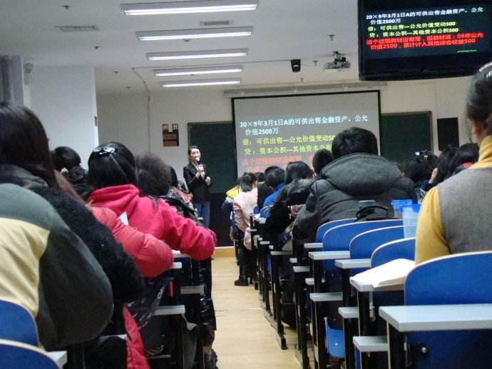 深圳会计金融类考试课程体系培训班