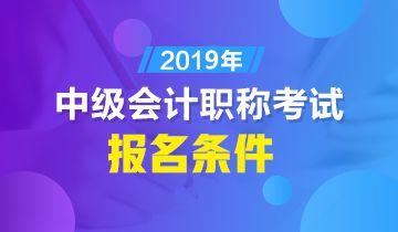 深圳龙华会计实务、初级会计职称、中级会计职称培训学校