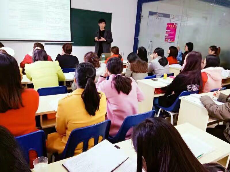 2019深圳中级会计师职称培训课程